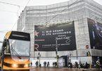 Starbucks в Италия: Мисията (не)възможна