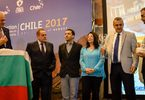 Златен медал за българското уиски