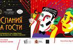 """Номинациите за """"Ресторант на годината 2018 Бакхус AcquaPanna & S.Pellegrino"""""""
