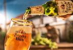 Новото бирено изкушение - Zatecky Hus
