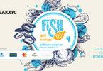 Бакхус Fish Fest 2021 - 16 и 17 октомври