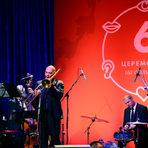 За музиката и доброто настроение се погрижи джаз бенда - Вили Стоянов (тромбон) заедно с Васил Спасов (пиано), Димитър Шанов (контрабас) и Атанас Попов (барабани).