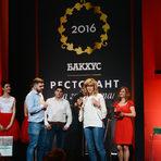 """Пловдивският ресторант """"Паваж"""" взе награда за """"Вкусно място"""", която им беше дадена от Мария Лазарова - представител на подправки Kotanyi за България."""