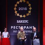 """Ресторант """"Хеброс"""" спечели наградата за """"Най-добро обслужване"""", връчена от Александър Скорчев - председател на борда на журито на """"Бакхус""""."""