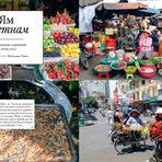 """Продължихме да пътешестваме и стигнахме до Виетнам: какви вкусотии има там и къде да ги намерим.---Можете да намерите """"Бакхус"""" вInmedio, Relay, CASAVINO, Кауфланд, Билла, Пикадили, Фантастико, OMVили го поръчайте наabonament@economedia.bg или на + 359 2 4615 349"""