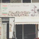 Лилан, ул. Кирил и Методий 102Кюрдската сладкарница се намира точно до Рамбо, но е там доста преди него. Бизнесът е семеен, а сладките, баклавите и десертите са различни от турските и са задължителни за пробване. Хората са мили, нещата им са вкусни. Сигурно ще минете пак оттам.