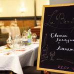 Датата е 22 февруари, часът - 19.30. Мястото - Томеко. Предстои поредната Бакхус вечеря. Когато завърши, осъзнахме, че това не е просто поредна, а една забележителна вечеря. La Вечеря беше представена от Светла Лагадинова и Джиджи.