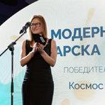 """Втората категория-изненада - """"Модерна бъгларска кухня"""" беше представена от Стефания Куджероне, търговски мениджър Югоизточна Европа на Сан Пелегрино."""