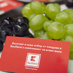 """Благодарим специално и на партньорите ни от Kaufland България, които подкрепиха проекта """"Бакхус Вечери"""". Те направиха и изненада за гостите, като поднесоха на гостите на вечерята чиния със свежо грозде."""