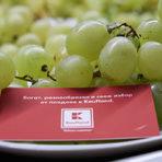 """Благодарим специално и на партньорите ни от Kaufland България, които подкрепиха проекта """"Бакхус Вечери"""". Те направиха и изненада за гостите, като поднесоха чинии със свежо грозде."""