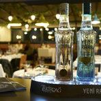 Салатата си подхождаше идеално с Yeni Ala Raki - тройно дестилирана и отлежавала в дъб, поради което има страхотна мекота на вкуса.