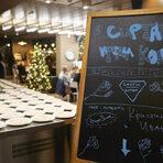 Вечерта е 22 ноември, мястото - ShowHow, Томеко. Гост-готвачите са Кристина Ошанова и Иван Жиров от Supa Star. Тази вечер те представиха своя малък гръцки кулинарен проект. И успяха да срещнат зимата с лятото, както и да ни покажат, че сиртакито винаги е добра идея - най-вече преди Коледа.
