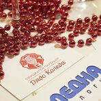 """Голямо благодаря на партньорите ни от Kaufland България, които подкрепят проекта """"Бакхус Вечери"""" и ни помагат да го развиваме повече от година. Благодарим им за избраните продукти, част от менюто, както и коледното настроение с конфети и герлянди."""