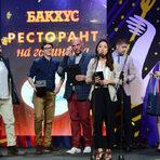 Победителите в категорията са двама - Tams House и Manzo.На снимката: екипът на Tams House в Пловдив.