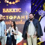 """Екипът на Manzo (София) приема наградата си в категория """"Дебют""""."""