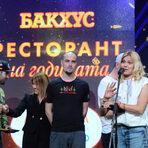 Победителите в категорията са двама - Фабрика Дъга и Мулти Култи.На снимката: екипът на Фабрика Дъга в София.
