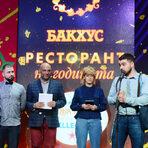 """За трета година печеливш в категорията беше пловдивският ресторант """"Паваж""""."""