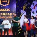 Победителите бяха трима - ANDRè, Niko'las 0/360 и aEstivum.На снимката: Екипът на ANDRè приема наградата си.