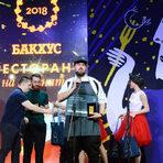 """Екпипът на Niko'las 0/360 приема наградата си в категория """"Креативна кухня"""""""