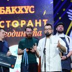 """Екпипът на aEstivum приема наградата си в категория """"Креативна кухня"""""""