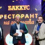 """Победител беше ресторант """"Клуб на Архитекта"""" в София."""
