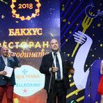 """Следващата категория не беше предварително обявена и беше изненада. Наградата за """"Вечна класика"""" връчи Тед Лелекас, посланик на Moet Hennessy за Централна и Южна Европа."""