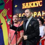 """Голямата награда спечели ресторант """"Космос""""."""