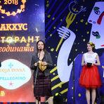"""Следващата категория беше """"Креативна кухня"""". Наградите връчи Полина Видас от Мастъркард."""