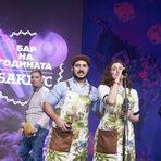 Наградата взеха Tequila BAR Funky Monkey от Велико Търново.