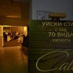 """На събитието имаше и специална уиски стая, домакин на която беше първият уиски бар в София - """"Бар Caldo"""", който представи селекция от над 50 вида висок клас бутикови уискита."""