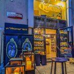 В Le Petit Quchе́ ще откриете специална и внимателно подбрана селекция от гурме деликатеси с традиция, тероар и високо качество.В основата им стои един 110-годишен производител на Фоа гра, Comtesse du Barry. Освен богатството от продукти, може да откриете още и над 120 етикета вино от селектирани изби и реколти, първокласни зехтини, шоколади и подправки от цял свят.Към всичко това са включени и уникални парфюми и аромати за помещения от остров Елба и свещи, за които не сте чували, но никога няма да смените с други, когато ги помиришите.Всичко за Bacchus StrEAT Fest вижте тук. »Купете билет онлайн от тук