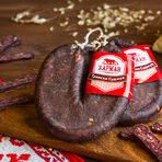 Какво ще ви предложим на Бакхус StrEAT Fest:Фермерски и чисти продукти от говеждо месо - без консерванти и стартерни култури. Топ продуктите ни са тремски суджук( по семейна рецепта), шуменски суджук( класически), говеждо печено( Контрафиле пушено- печено. Няма аналог на пазара- по сръбска рецепта е.), говежда луканка и домашното кисело мляко от 1 кг кофа. Следете ни последните новости във Facebook »Всичко за Bacchus StrEAT Fest вижте тук. »Купете билет онлайн от тук