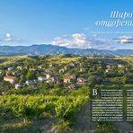 """Виненият туризъм в България процъфтява, а за да бъде успешен, той има нужда от обединените усилия на редица предприемачи - винари, ресторантьори, фермери, хотелиери... Разглеждайки страната ни по региони, открихме, че всеки има своя специфичен ритъм, силни и слаби страни, които излседвахме и анализирахме. В статията ви даваме различни идеи къде може да пиете качествено вино, къде да намерите по-добрите ресторанти, както и някои идеи какво още може да правите в региона.---Можете да намерите """"Бакхус"""" вInmedio, Relay, CASAVINO, Кауфланд, Билла, Фантастико, OMVили го поръчайте наabonament@economedia.bg или на + 359 2 4615 349"""