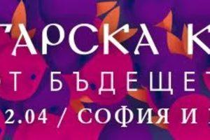 Ресторант Багри София
