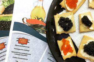 Whole Caviar
