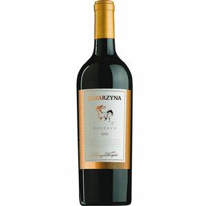 Отличия за всички вина за Katarzyna Estate на China Wine and Spirits Awards