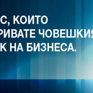"""За втора поредна година МЕТРО Кеш енд Кери търси """"звездите"""" на малкия и среден бизнес в България"""