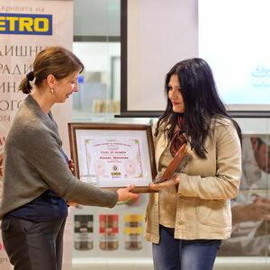 МЕТРО Академия бе домакин на първите Годишни награди за кулинарни блогове, организирани от Блоговодител