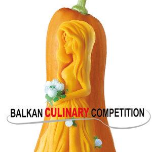 """Балканска кулинарна купа """"Изкуството на храната в хотела и ресторанта"""""""