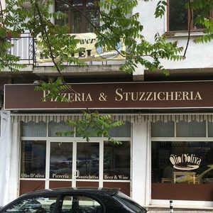 Пица и само пица