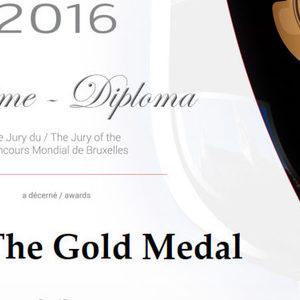 Изба Карабунар с престижни отличия на Concours Mondial de Bruxelles 2016