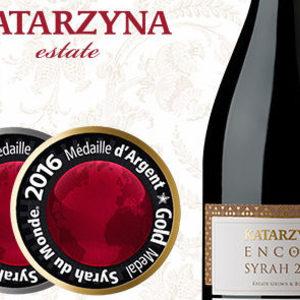 Katarzyna Еstate се нареди сред най-добрите производители на вина в света
