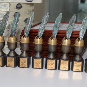 Второ издание на Годишни награди за кулинарни блогове на Блоговодител