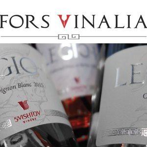 Fors Vinalia 2016 - Новото лице на българското вино