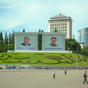 От кухнята на Северна Корея