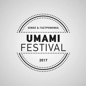 Умами Фестивал Тракия