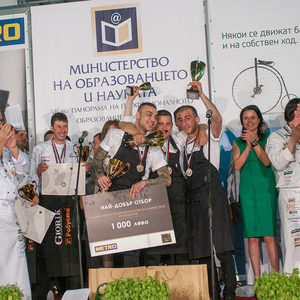 Пловдив ще е домакин на юбилейното 10-то издание на Национална кулинарна купа