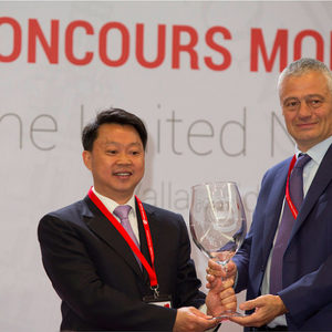 Concours Mondial de Bruxelles: Довиждане, Валядолид, здравей, Пекин!