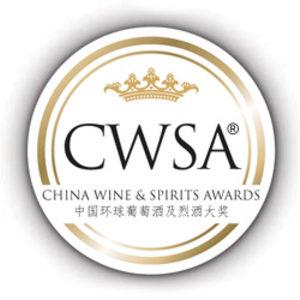 Шест медала спечелиха български вина на конкурса CWSA China 2018