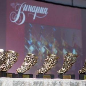 Шест български вина спечелха Златен ритон